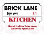 BRICK LANE KITCHEN, London, E1